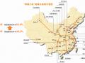 全国59个城镇列入新型城镇化综合试点(名单)