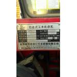 出售15年春雨玉米收割机-河北衡水武邑县