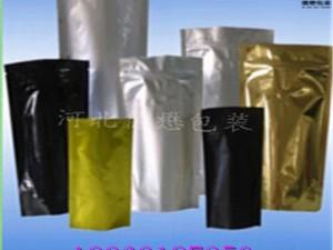 牛皮纸自立真空袋干果拉链袋 (1)