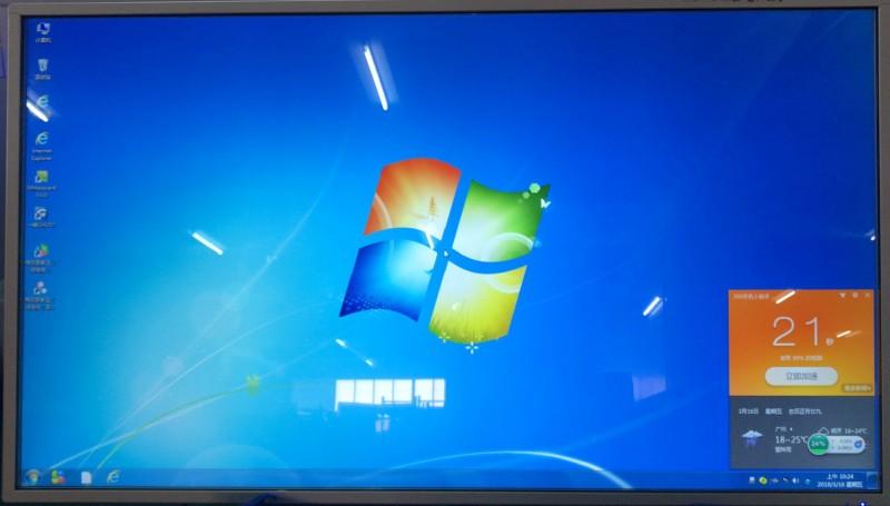 深圳55寸多媒体教学一体机好品质