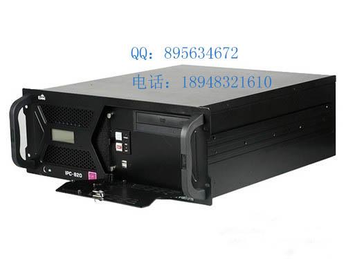 全新研祥ipc-820工控机原装全国联保质保两年高性能