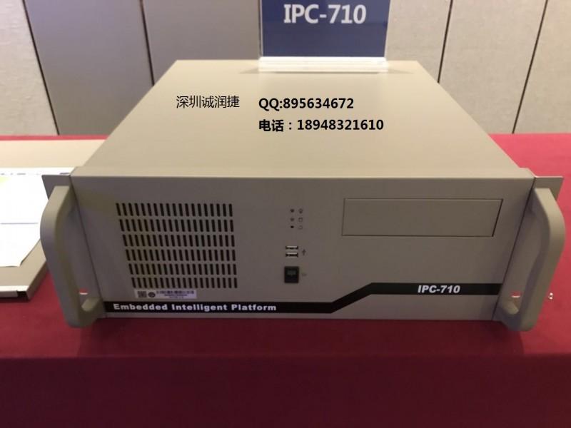 研祥新型嵌入式工控机IPC-710 搭配EC0-1816主板