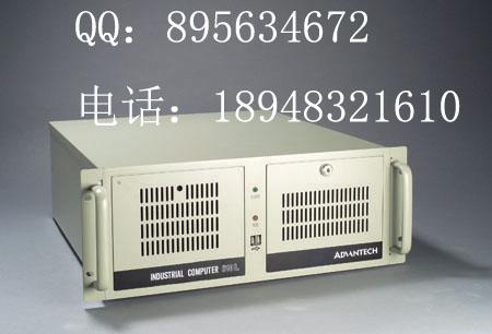 研华工控机IPC-610L工业控制计算机工控电脑主机4U工控机