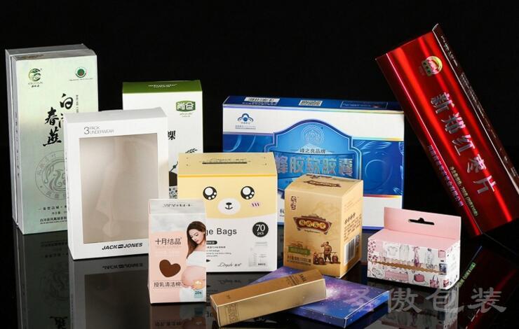 厂家定做包装盒纸盒彩盒印刷设计瓦楞盒面膜彩盒药盒化妆品盒定制