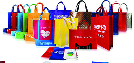 泰安手提袋加工  泰安手提袋设计  泰安手提袋印刷    手提袋定制生产厂家