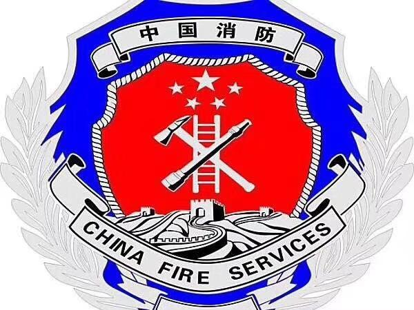 宁波宁波消防图纸设计订货渠道
