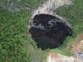 广西那坡县发现世界级天坑群