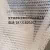 聚丙烯pp气液过滤网 塑料汽液过滤网安平公司批发