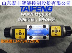 比例流量阀TDBET6泰丰自制配力士乐放大器