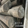 龙江1J36软磁合金  1J36铁镍合金密度