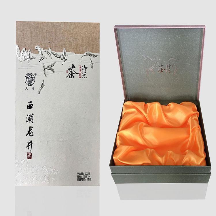 包装盒 酒盒 首饰盒 画册 佛山印刷厂