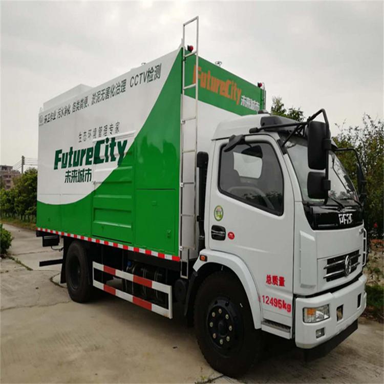 供应广东清理化粪池的专用车化粪池清理车