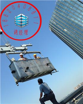 广州佛山中山幕墙安装维修/高空作业/外墙维修